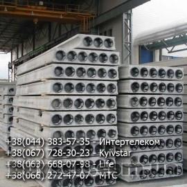Предлагаем железобетонные плиты перекрытия по оптовым ценам!