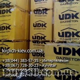 Продаем газоблоки UDK по низкой цене от производителя.