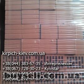 Продаем рядовой двойной керамический кирпич  2НФ СБК Озера,  кирпич