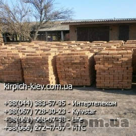 Продаем рядовой кирпич М-100 Маньковка,  М-100 Чернухи,  М-100 Лазорки изображение 5