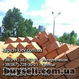 Продаем рядовой кирпич М-100 Маньковка,  М-100 Чернухи,  М-100 Лазорки