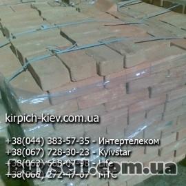 Продаем рядовой кирпич М-125 Вибропрессованный,  М-125 Ружин и др. изображение 4