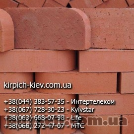 Продаем рядовой кирпич всех марок по оптовым ценам в Киеве. изображение 2