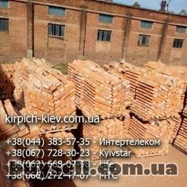 Продаем рядовой красный кирпич М-100,  М-125,  М-150,  М-200