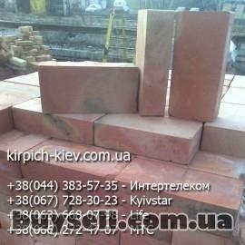 Продаем рядовой красный кирпич М-100,  М-125,  М-150,  М-200 изображение 2