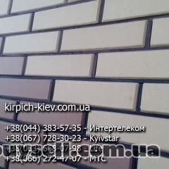 Реализуем облицовочный кирпич Белая Церковь,  Керамейя,  СБК,  Roben, изображение 3