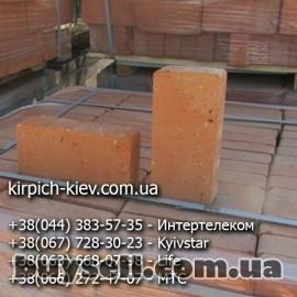 Реализуем Витебский кирпичМ-200 печной,  красный М-200 Ровенский,  М-2 изображение 5