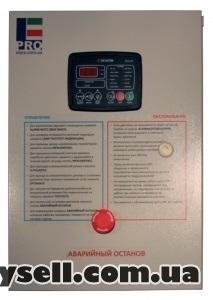 Щит управления генератором ELPRO-63ES,  63А IP54 изображение 2