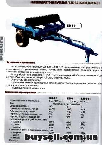 катки   кзк-6. 01