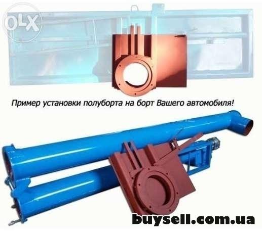 Продам  загрузчики  сеялок зс-30м  на базе газ.  зил изображение 4