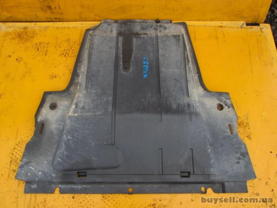 Защита под двигатель Renault Scenic II 2003-2009