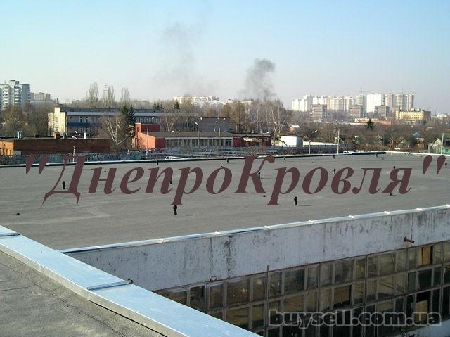 Мягкая наплавляемая кровля в Днепропетровске