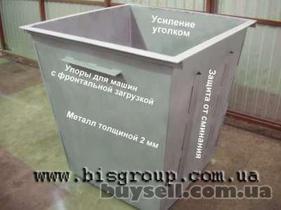 Контейнера для мусора,   металлические ворота ,   (молотки,   кувалды, изображение 2