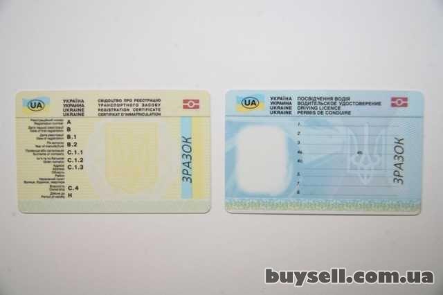 услуги замена водительского удостоверения киев украина изображение 2