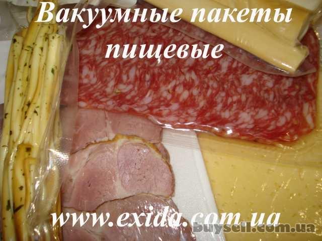 Вакуумные пакеты пищевых продуктов
