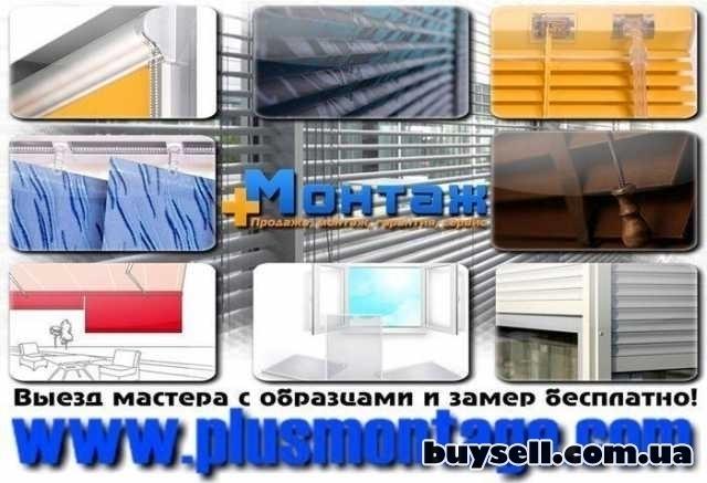 Рулонные шторы, тканевые ролеты изображение 4