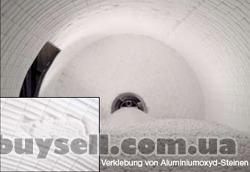 WEICON Ceramic W пастообразный наполненный минералами