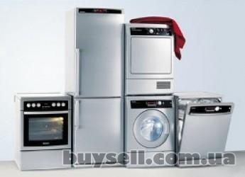 Ремонт холодильников,              стиральных машин,              теле