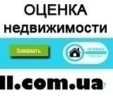Экспертная Оценка недвижимости (квартиры,  дома,  земли) .  ОЦЕНЩИК
