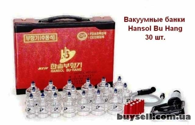 Вакуумные Антицеллюлитные банки Кан Чжу и HANSOL Hang изображение 2
