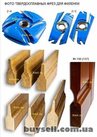 Изгoтoвление деревooбрaбaтывaющегo инструментa. изображение 2