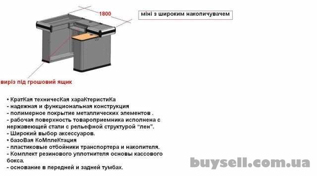 Продам кассовые боксы,  кассовые места,  КБ мини изображение 3