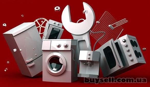 Ремонт холодильников,    стиральных машин,    электроплит