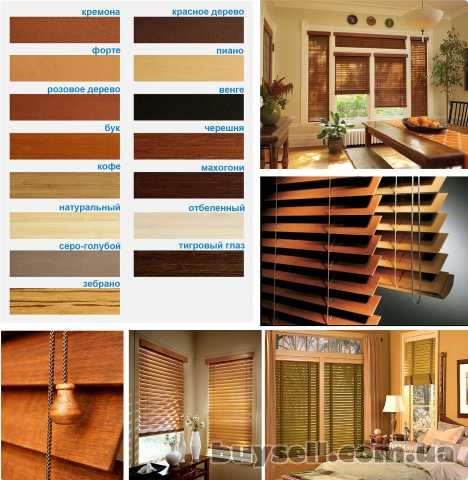 Рулонные шторы.  Вертикальные и горизонтальные жалюзи. изображение 3