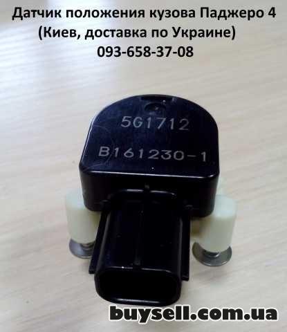 Датчик положения кузова  8651A065,  8651A064  для Паджеро 4 изображение 2