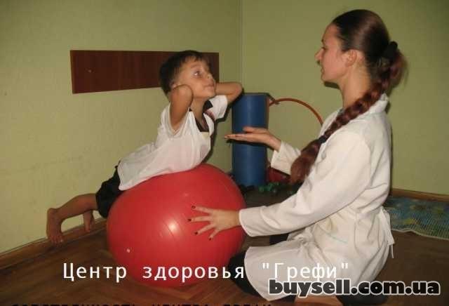 Лечебно - восстановительная физкультура,  кинезиотерапия в Запорожье изображение 2