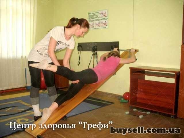 Лечебно - восстановительная физкультура,  кинезиотерапия в Запорожье