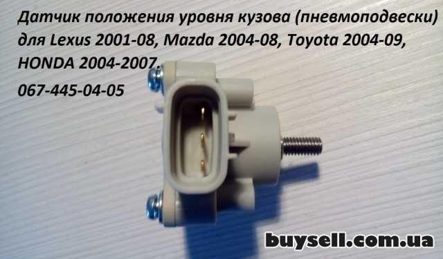 Датчик положения кузова (гидроподвески)  для Lexus,  Mazda,  Toyota, изображение 5