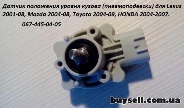 Датчик положения кузова (гидроподвески)  для Lexus,  Mazda,  Toyota, изображение 4