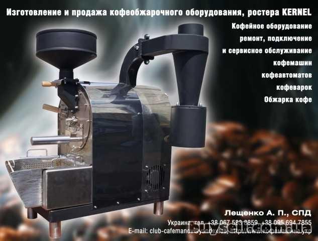 Ремонт и обслуживание кофемашин,  кофеварок Saeco, Solis, Gaggia. изображение 2