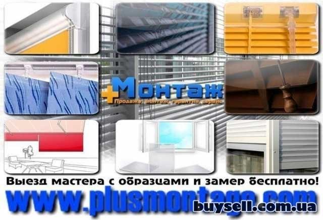 Москитная сетка,       роллетная,       рамочная,       дверная, изображение 2