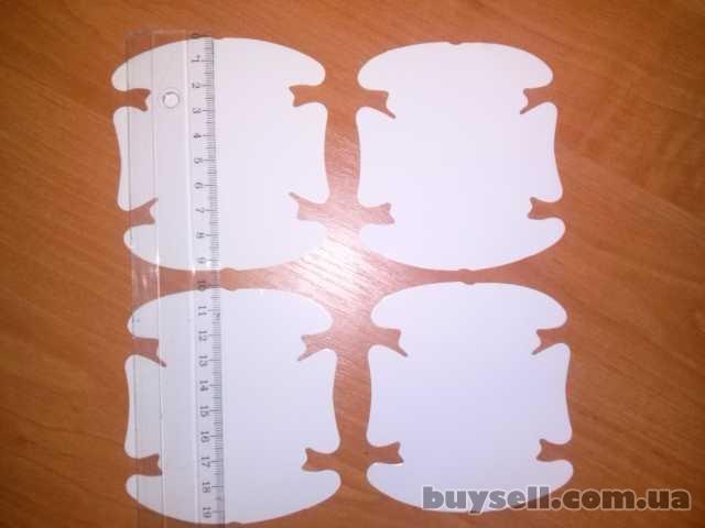 Наклейки для защиты зон под ручками авто от царапин и сколов изображение 2