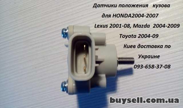 33136SEAG01,  33146-SEA-G01 Honda  Accord VII CL7,  CL9 CR-V изображение 2