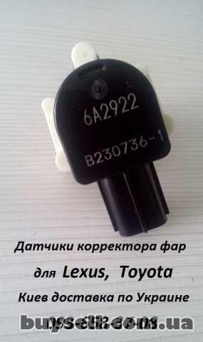 89407-41010 датчик корректора фар Toyota Camry