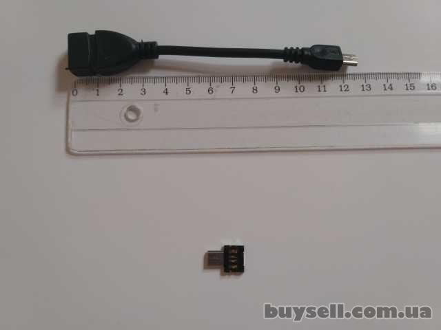 Otg кабель или переходник для планшетов и телефонов изображение 2