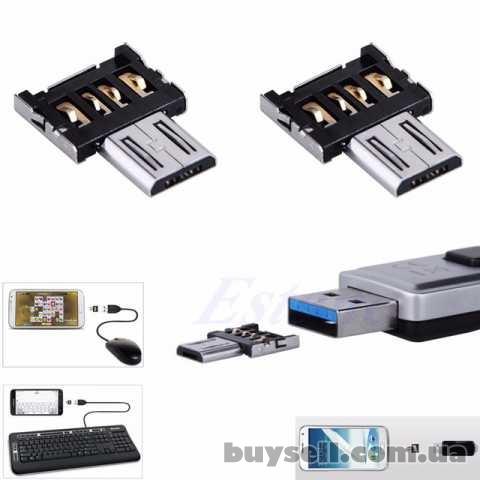 Otg кабель или переходник для планшетов и телефонов изображение 3