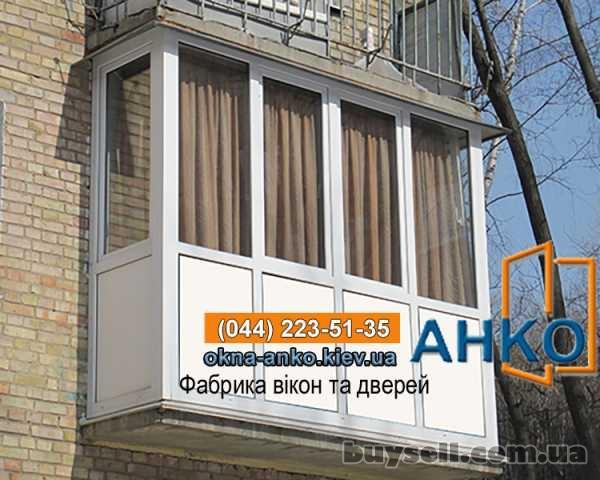 Балконы,  Лоджии под ключ Киев и Область Установим / Остеклим / Обшием