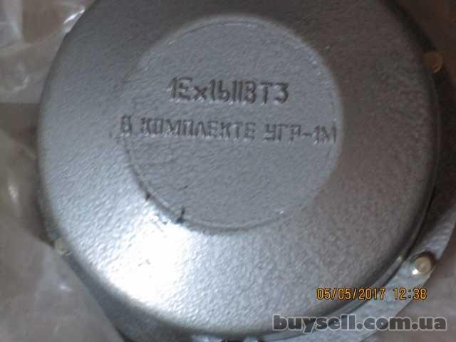 Датчик уровня к УГР-1М