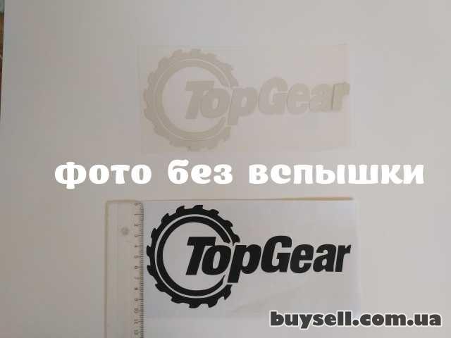 Наклейка на авто TOP GEAR Тюнинг изображение 3