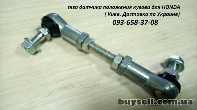 33136SEAG01,  33146-SEA-G01 Honda  Accord VII CL7,  CL9 CR-V