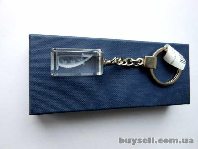 Подарочный брелок для ключей изображение 2