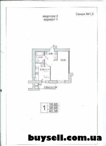Продаж квартир изображение 2
