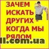 Услуги грузчиков не дорого. изображение 3
