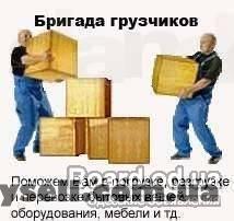 Поднимем стройматериалы