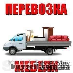 Перевозка мебели.   Грузчики.