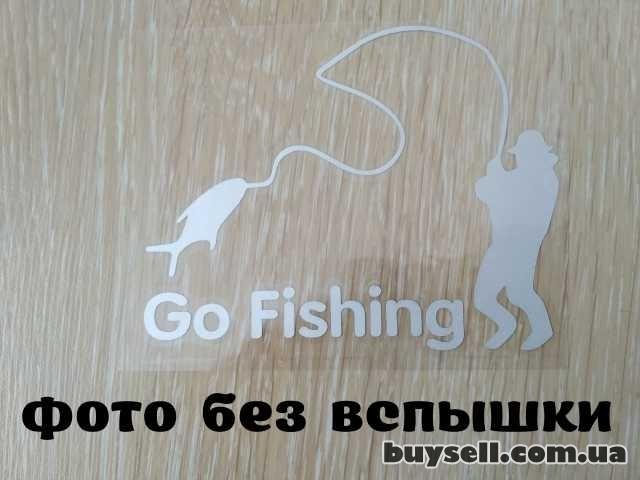 Наклейка На рыбалку Белая светоотражающая изображение 5